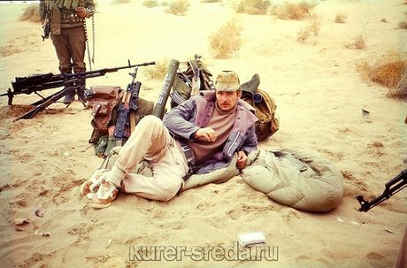 Chum anh mau hiem ve Hong quan Lien Xo o Afghanistan - Anh 5
