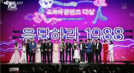 10 khoanh khac dang nho trong Le trao giai tvN10 Awards - Anh 1