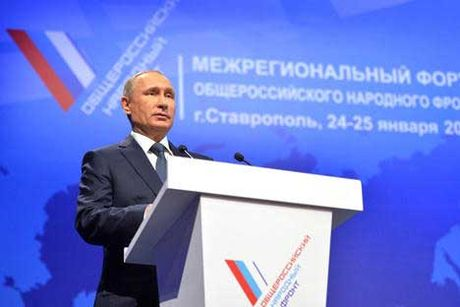 Putin thich tu tuong Cong san, van giu the Dang - Anh 1