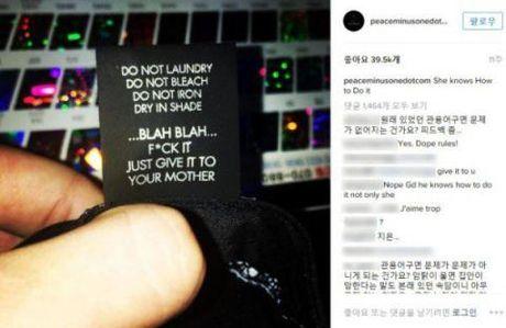 G-Dragon bi chi trich vi cach huong dan giat san pham quan ao moi - Anh 2