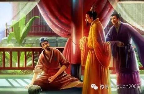 Bi an ngoc ty truyen quoc cua Tan Thuy Hoang - Anh 2