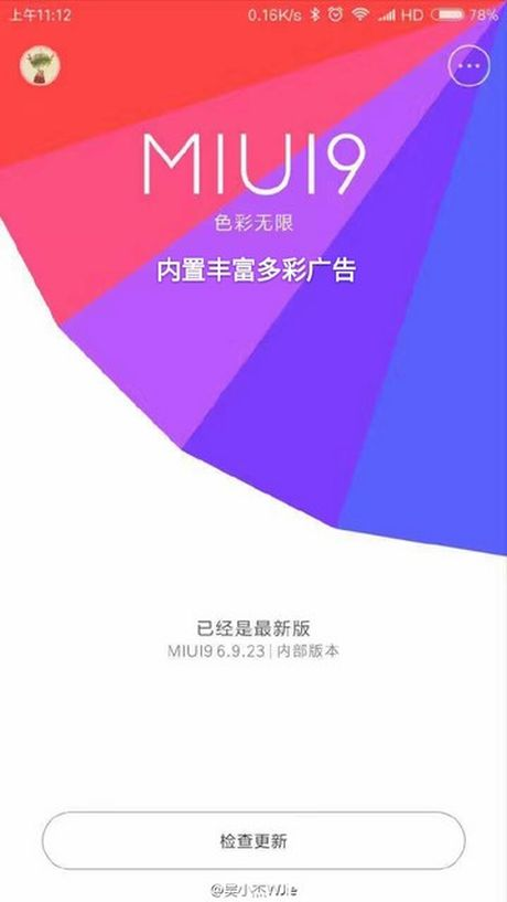 Xiaomi Mi Note 2 lo anh mat lung, camera kep nam doc, RAM 6GB - Anh 2