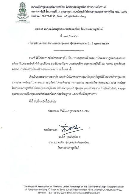 Thuong tiec nha vua Adulyadej, Thai Lan huy tat ca hoat dong bong da - Anh 2