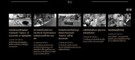 Truyen thong Thai Lan dong loat doi mau den trang de quoc tang - Anh 5