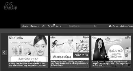 Truyen thong Thai Lan dong loat doi mau den trang de quoc tang - Anh 6