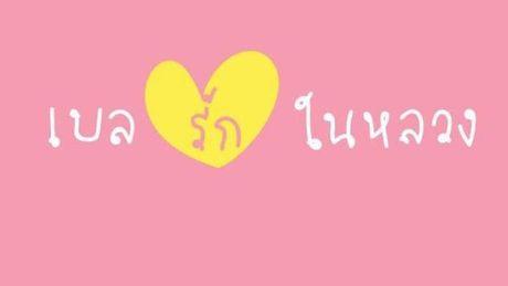 Mang xa hoi Thai dong loat tuong niem quoc vuong Bhumibol - Anh 2