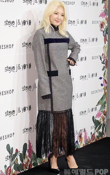 Na Eun nam tinh, Kim So Hyun gia dan tai Seoul Fashion Week - Anh 5
