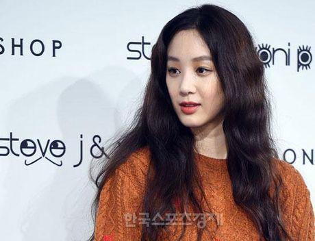 Jung Ryeo Won: 35 tuoi ma tre dep the nay, khong yeu nua thi thoi - Anh 20