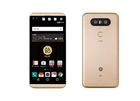 LG V20 co ban thu nho cho thi truong Nhat - Anh 1