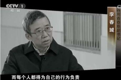 Clip hang loat quan tham Trung Quoc len truyen hinh thu toi - Anh 6
