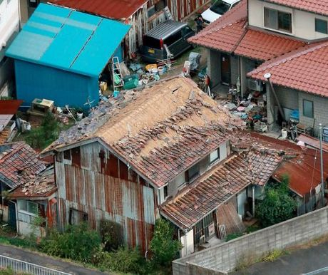 Tin moi: Dong dat 6,6 do Richter o phia Tay Nhat Ban - Anh 1