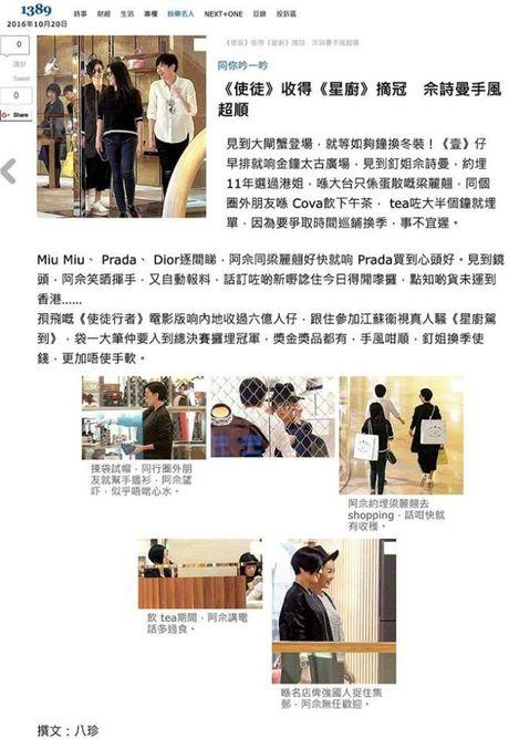 Bao Hong Kong dang anh Ly Nha Ky di mua sam voi Xa Thi Man - Anh 1