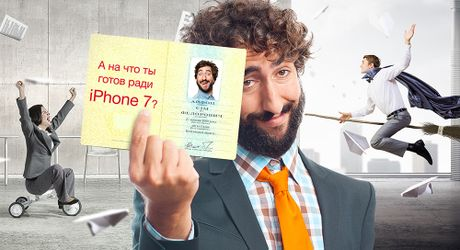 Doi ten thanh 'iPhone 7' de mua iPhone 7 gan nhu mien phi - Anh 1