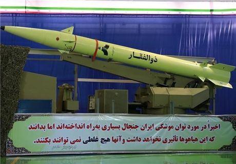 Bo Quoc phong Iran ra mat radar va he thong theo doi tren khong - Anh 1