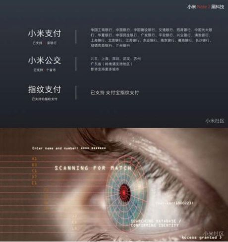 Tiep tuc ro ri cau hinh va gia ban Xiaomi Mi Note 2 - Anh 1