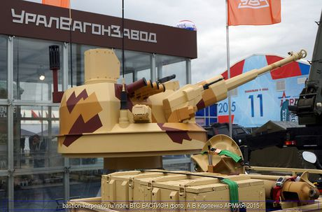 Tai sao Nga lap phao 57mm cho 'taxi chien truong' BTR-82A? - Anh 5