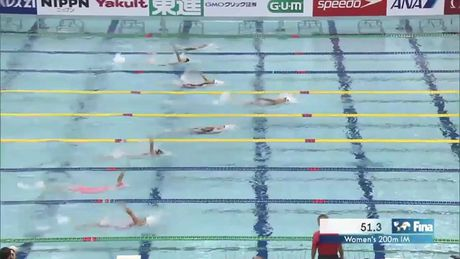 Anh Vien chi ve thu 6 o cu ly 200m hon hop cup the gioi - Anh 6