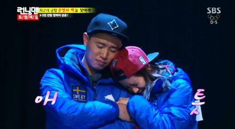 Kang Gary roi Running Man, Monday Couple ket thuc - Anh 1