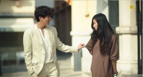 'Co nang ngo ngao' da bay Lee Min Ho vi dam nhin trom - Anh 1