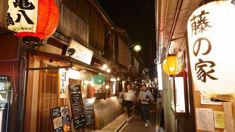 Chiem nguong ve dep tram mac cua co do Kyoto - Anh 13