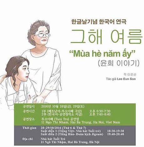 15 diem vui choi, giai tri hap dan cuoi tuan nay tai Ha Noi - Anh 1