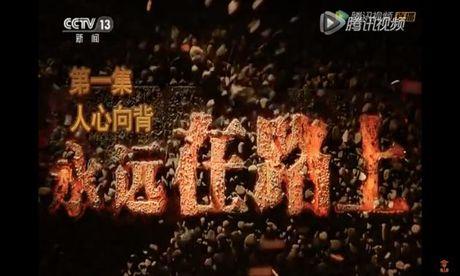 Trung Quoc ram ro bau chon tham quan 'thanh khan nhat' - Anh 2