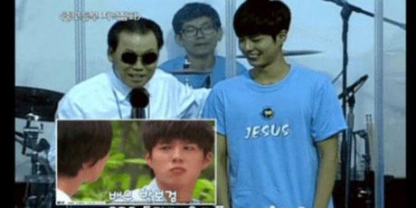 Park Bo Gum dinh vao vu be boi cua Tong thong Han Quoc - Anh 4