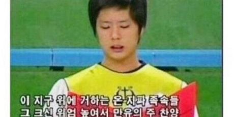Park Bo Gum dinh vao vu be boi cua Tong thong Han Quoc - Anh 5