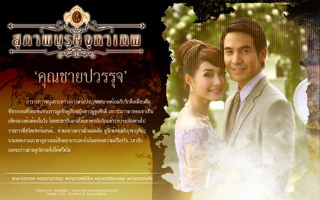 Kham pha profile cua cap doi Nui - Den trong phim Thai '24h Yeu' - Anh 15