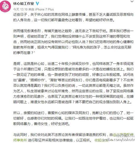 Lam Tam Nhu doa kien ke bia chuyen ep cuoi Hoac Kien Hoa - Anh 2
