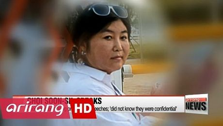Tong thong Han Quoc nen 'xu ly khung hoang' vu be boi ban than the nao? - Anh 1