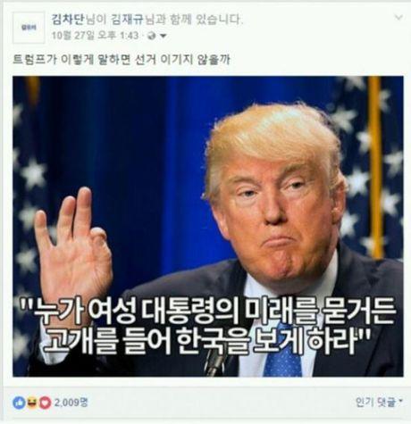 Chi gai Chanyeol (EXO) 'ngoi tren dong lua' vi dua tin sai ve Donald Trump - Anh 4