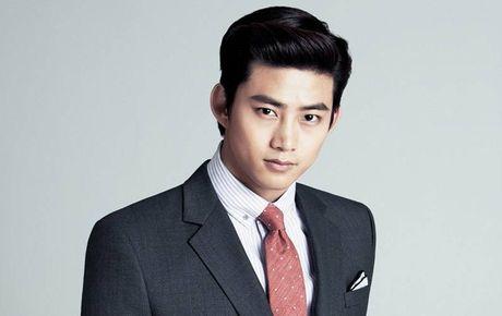 Sau IU, Lee Jun Ki lai tiep tuc tranh gianh nguoi dep cung dan my nam - Anh 2