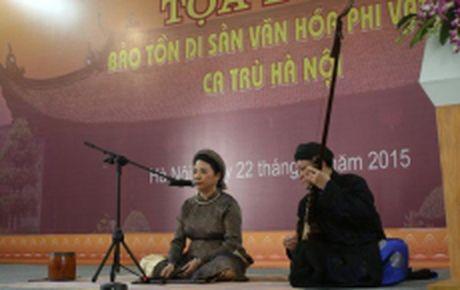 Khoi dong Lien hoan tai nang tre ca tru Ha Noi 2016 - Anh 1