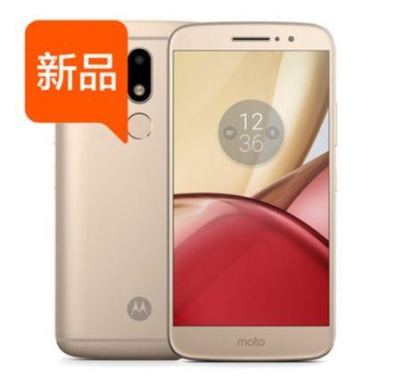 Motorola Moto M lo dien truoc gio ra mat - Anh 2