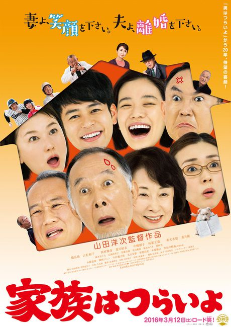8 bo phim trinh chieu tai LHP Nhat Ban - Anh 6