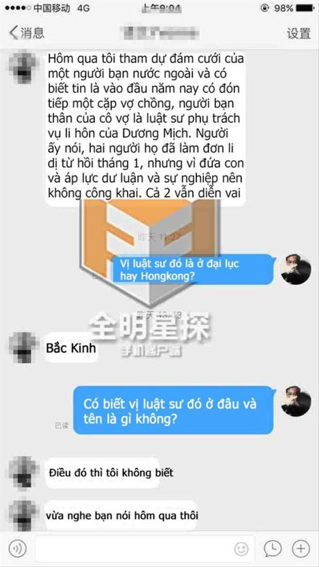 Su that Duong Mich va Luu Khai Uy da ly hon tu thang 1? - Anh 3