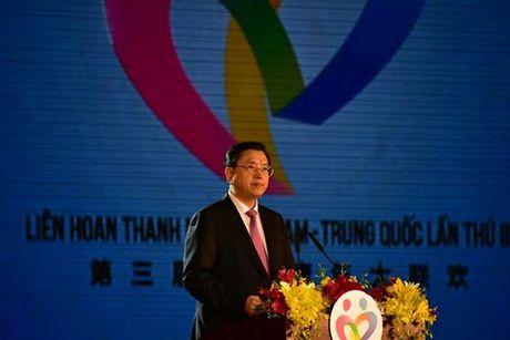 Be mac Lien hoan Thanh nien Viet Nam–Trung Quoc lan thu ba - Anh 2