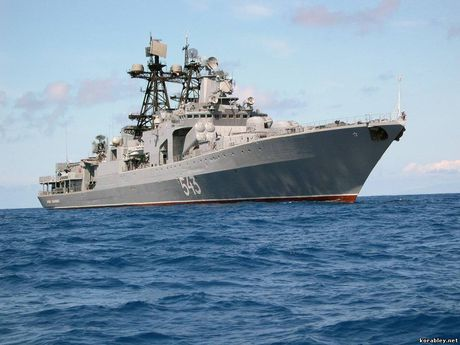 Tai sao NATO phai khiep so khu truc san ngam Udaloy Nga? - Anh 1
