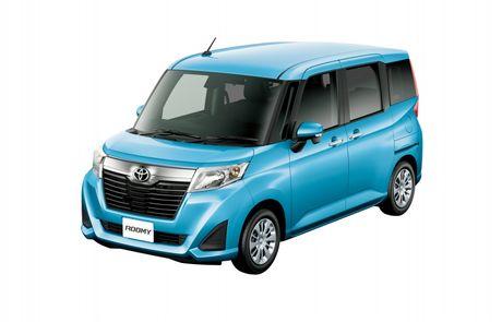 Bo doi Toyota Roomy va Tank minivan ra mat tai Nhat Ban - Anh 3