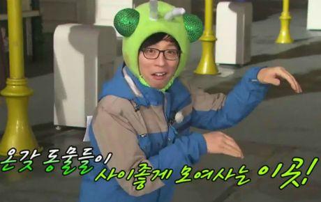 My idol: Cam on doi da cho toi biet chu 'chau chau' quoc dan Yoo Jae Suk - Anh 2