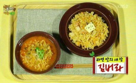 10 mon my ramen dac biet cua nguoi Han - Anh 1