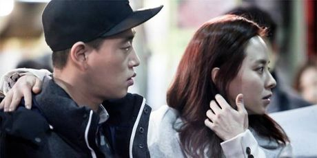 Gary tiet lo tin nhan say xin tu Song Ji Hyo - Anh 1