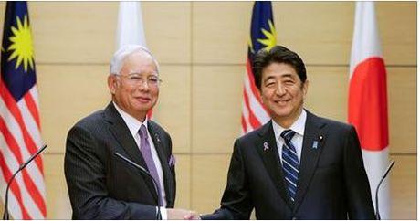 Thu tuong Malaysia tuyen bo da mo duong, san sang phe chuan TPP - Anh 1