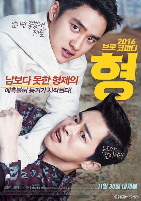 D.O (EXO) la fan cua Park Bo Gum va Yoo Seung Ho - Anh 2