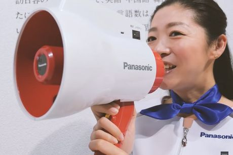 "Panasonic thu nghiem mau loa ""phien dich vien"" - Anh 1"