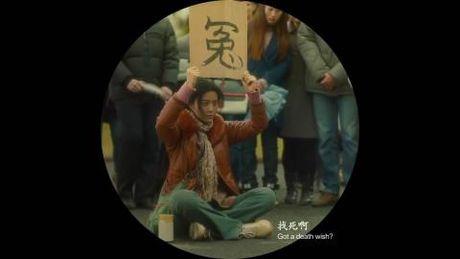 'Toi khong phai la Phan Kim Lien' thu 300 trieu NDT du bi chu rap 'tra thu' - Anh 4