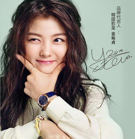 Park Bo Gum dam nhan vi tri quan trong tai Le trao giai phim truyen hinh cua dai KBS - Anh 4
