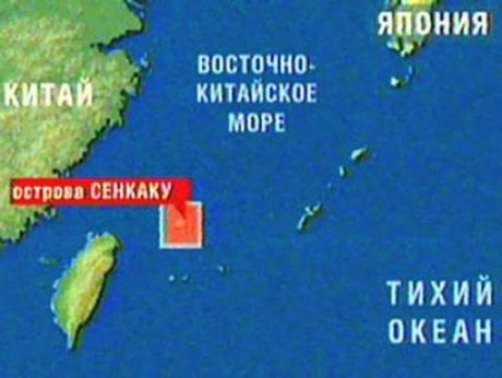 Nhan to Nga trong tranh chap lanh tho Nhat- Trung - Anh 2