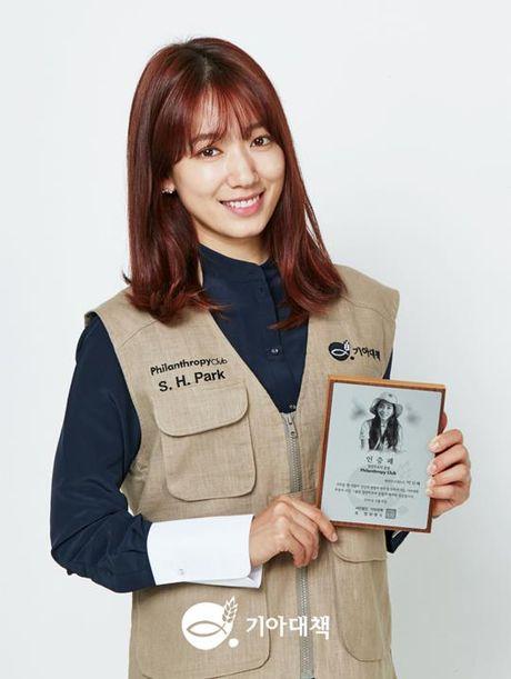 Park Shin Hye quyen 2 ty cho to chuc cuu doi - Anh 1
